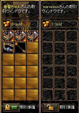 20061009093652.jpg