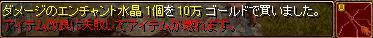 20061009093945.jpg