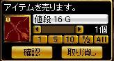 20061009094013.jpg