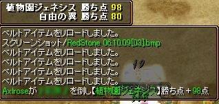 20061010083338.jpg