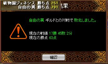 20061010083847.jpg