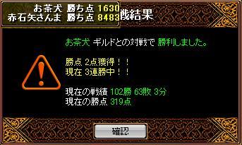20061012105737.jpg