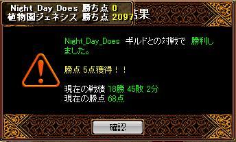 20061013080753.jpg