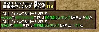 20061013082802.jpg