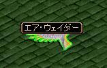 20061014085042.jpg