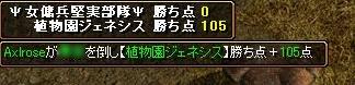 20061014085235.jpg