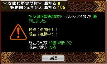 20061014085614.jpg