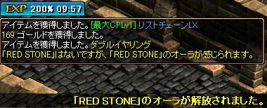 20061015092221.jpg