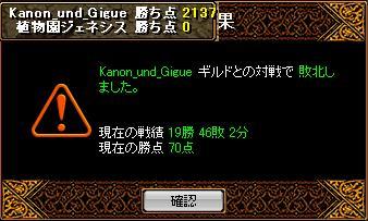 20061015092901.jpg