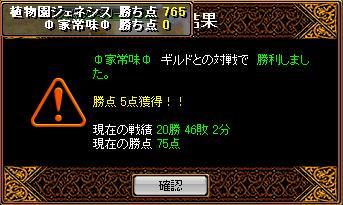 20061016171434.jpg