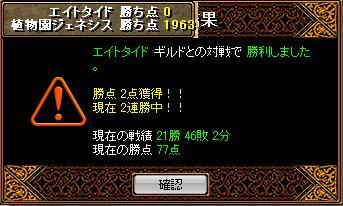 20061018130039.jpg
