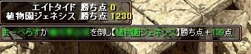 20061018130110.jpg