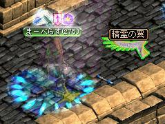 20061018130320.jpg
