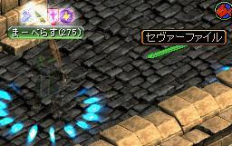 20061018130413.jpg