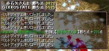 20061019083401.jpg