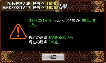 20061019084203.jpg