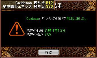20061020093501.jpg