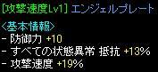 20061021161259.jpg