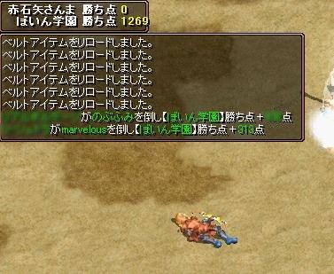 20061022140117.jpg