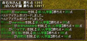 20061022140225.jpg