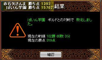 20061022140331.jpg