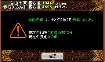 20061023084857.jpg