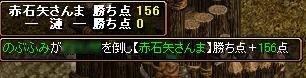 20061024085200.jpg