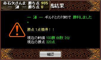 20061024085256.jpg