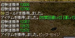 20061024090427.jpg