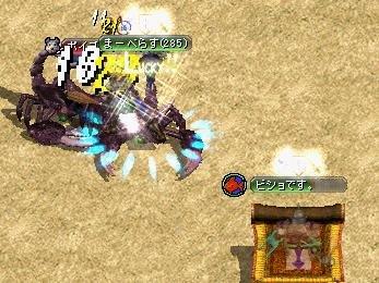 20061025113615.jpg