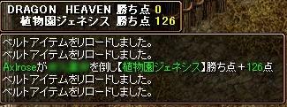 20061025114107.jpg