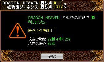 20061025114205.jpg