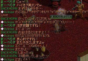20061027102649.jpg