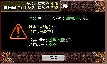 20061027103045.jpg
