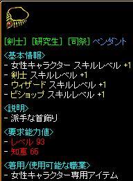 20061027103158.jpg