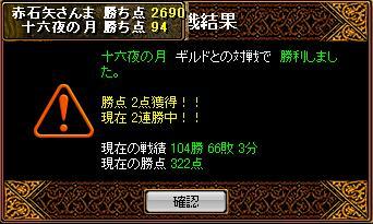 20061028092534.jpg