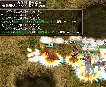 20061028092730.jpg