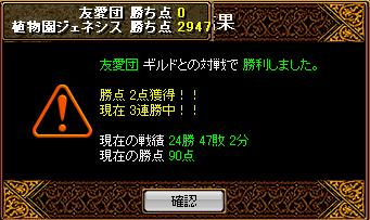 20061028092847.jpg