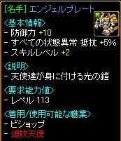 20061028093032.jpg