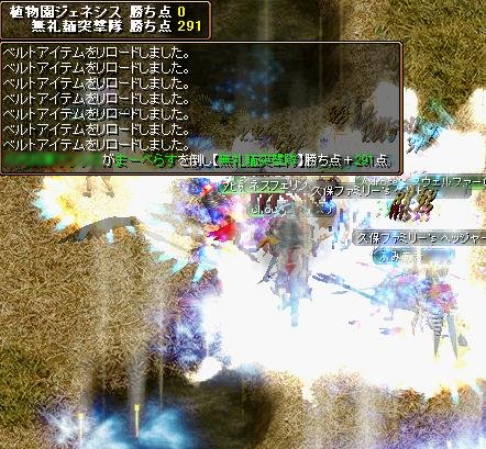 20061030093059.jpg