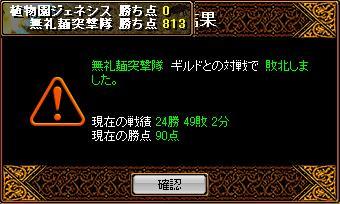 20061030093401.jpg