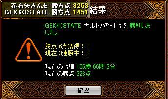 20061031082910.jpg