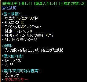 20061031083105.jpg
