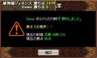 20061101082723.jpg