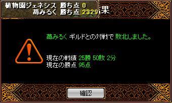 20061103184140.jpg