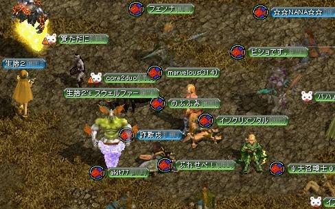 20061104124029.jpg