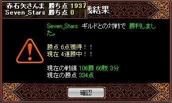 20061104125131.jpg