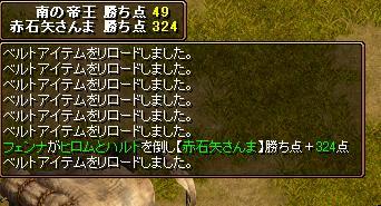 20061105135029.jpg
