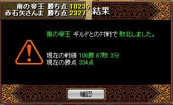 20061105135139.jpg