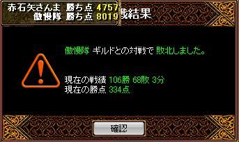 20061106102119.jpg
